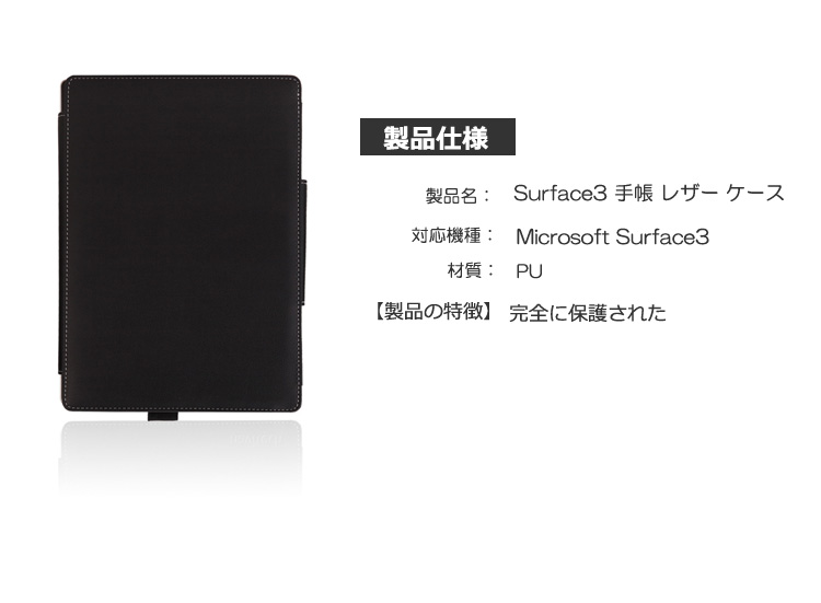 Surface 3 �쥶��������