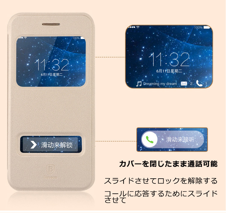 iPhone 6S 手帳ケース
