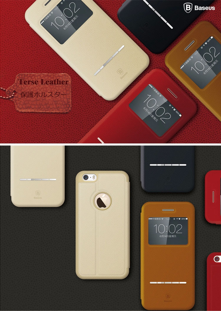 アイフォン6Sプラス 手帳ケース