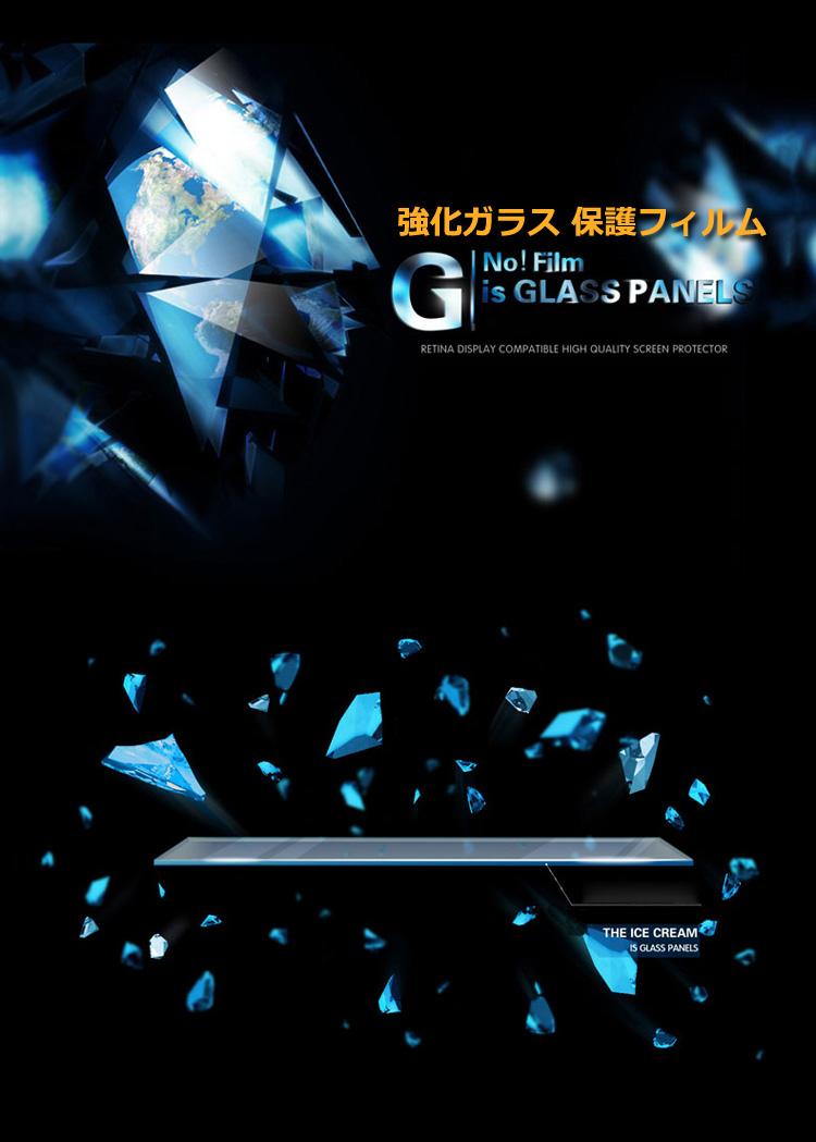 galaxy S7 ���� ���饹�ե����
