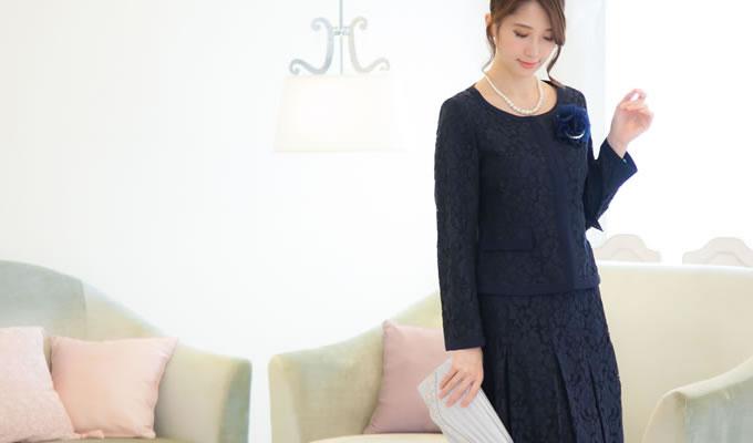 【格式で選ぶ】40代,50代女性のフォーマル衣装(昼編)