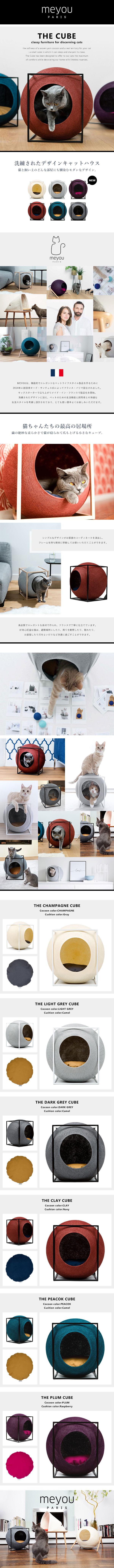 猫ペットベッドベットドームおしゃれハウスモダン