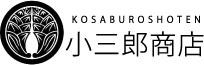 【楽天市場】小三郎商店
