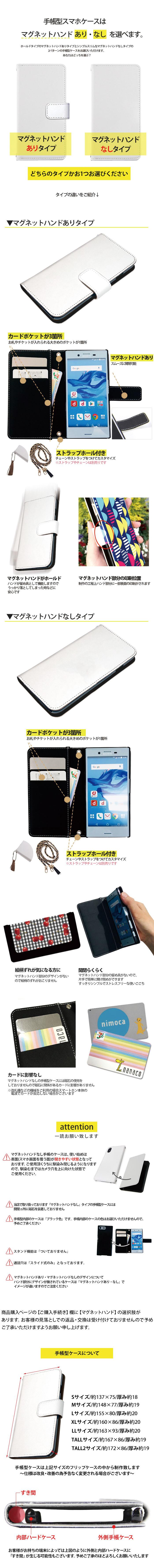 f4cabe74ad 楽天市場】広島東洋カープ グッズ スマホケース 手帳型 多機種対応 ...