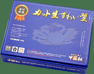 カット生ずわい蟹の青化粧箱