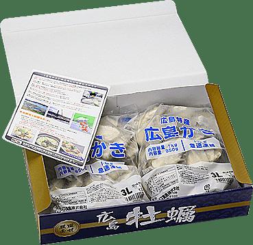 広島かきの化粧箱
