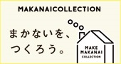 MakanaiCollecntion