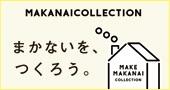 MakanaiCollecntion