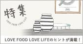 Love Food Love Life
