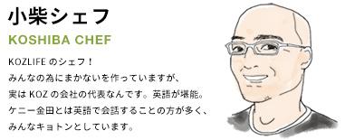 STAFF PROFILE