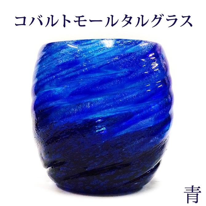 琉球ガラス_ランキング8位♪