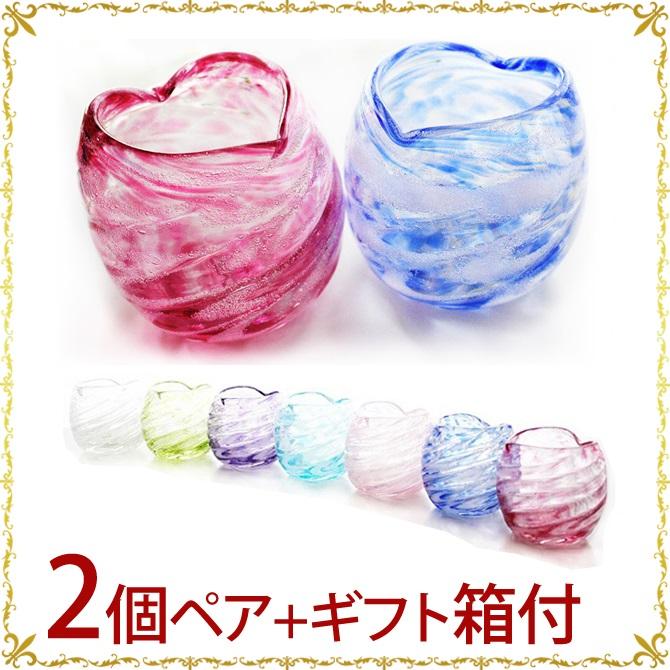 【琉球ガラスの結婚祝いグラス】贈り物に最適です♪まるで宝石のようなグラスです
