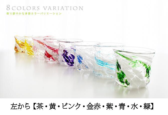 琉球ガラス おすすめ♪ グラス