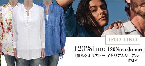 120%lino(メンズ&レディース))