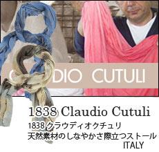 1838 Claudio Cutuli�����饦�ǥ��� �����塼�� ���ȡ���