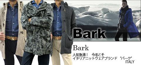 BARK バーク(UOMO メンズ ローゲージニット)