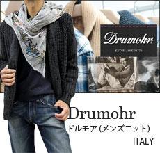 DRUMOHR:ドルモア(UOMO)カシミア ウール