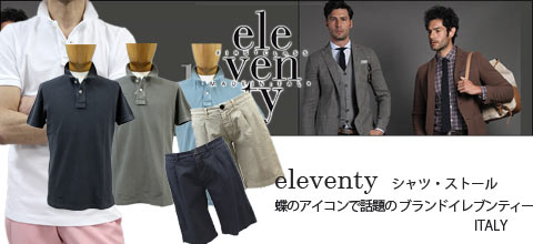 eleventy イレブンティー