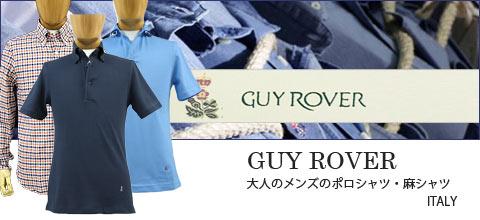 GUY ROVERギローバー 最旬アイテム!ワークシャツ・ネルシャツブラウスが大活躍です