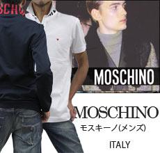 MOSCHINO(UOMO)モスキーノ(メンズ)