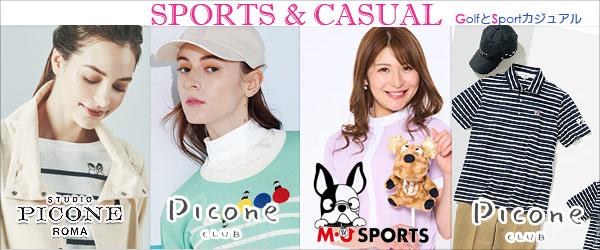 SPORT CASUAL スポーツカジュアル