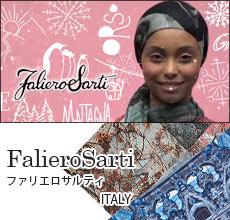 falierosarti ファリエロサルティ 大人気ストール スカーフ。入荷即完売続出!雑誌掲載多数