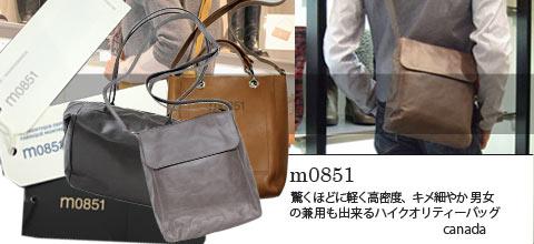 M0851 バッグ メンズバッグ 男女共用バッグ