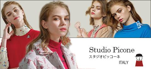 STUDIO PICONE スタジオピッコーネインポートカジュアル