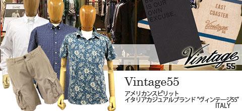 Vintage55 ������ơ���55�ʥ��
