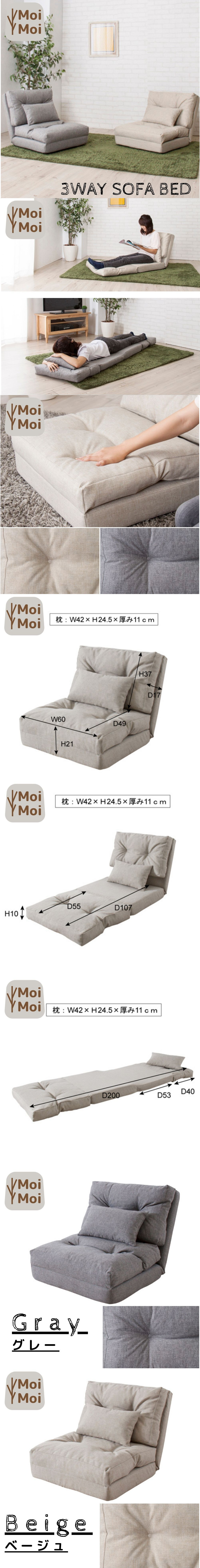 激安 ソファー ベッド