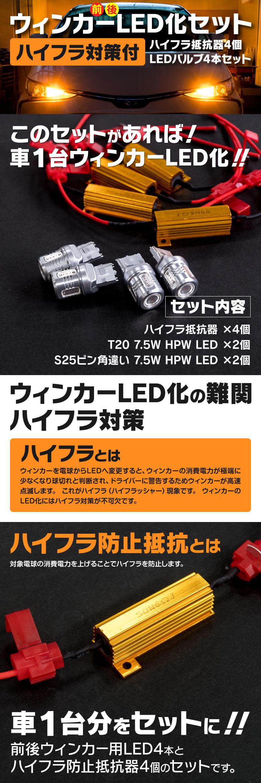 [H23.11〜H28.11] プロジェクター付 対応 LED 【驚きの明るさ】 LED 5W T10 スズキ スイフト スポーツ ZC72.ZD72S.ZC32S RS 発光色:ホワイト ポジションライト / ポジションランプ 2個セット