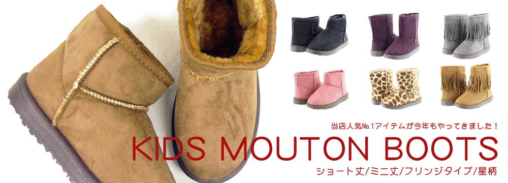 Nike kids baby sneakers tongue Jun NIKE TANJUN TDV 818383 011400 baby shoes baby kids sneakers●