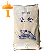 ランキング1位 魚粉肥料