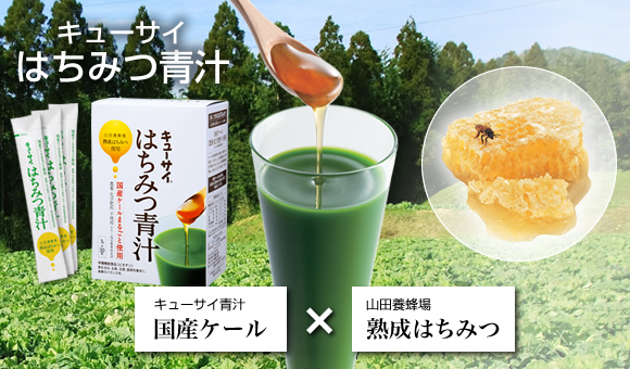 楽天市場】キューサイ青汁(粉末...