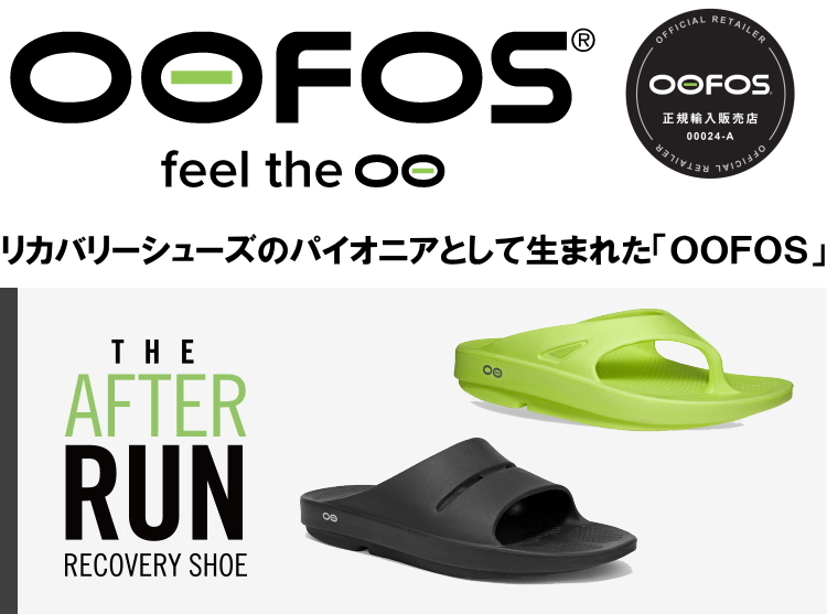 0737d02eea05 I place the maker hope retail price based on a maker site □A brand  OOFOS  Woo Foss