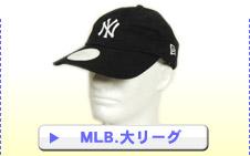 MLB.大リーグ