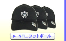NFL.フットボール