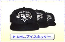 NHL.アイスホッケー