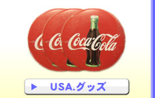 USA.グッズ