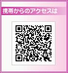 手芸用レース専門店『京都のレース屋松村商店』携帯で見る