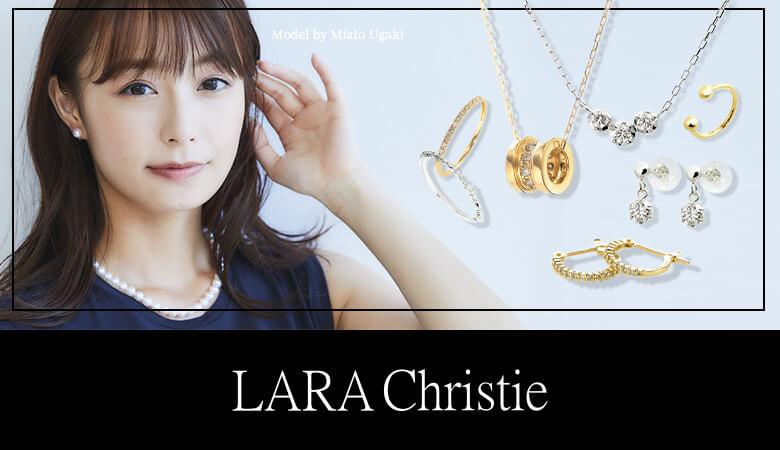 LARA Christie(ララクリスティー) PLATINUM Collection