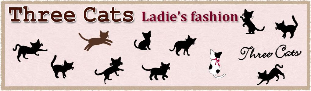 Three Catsファッション