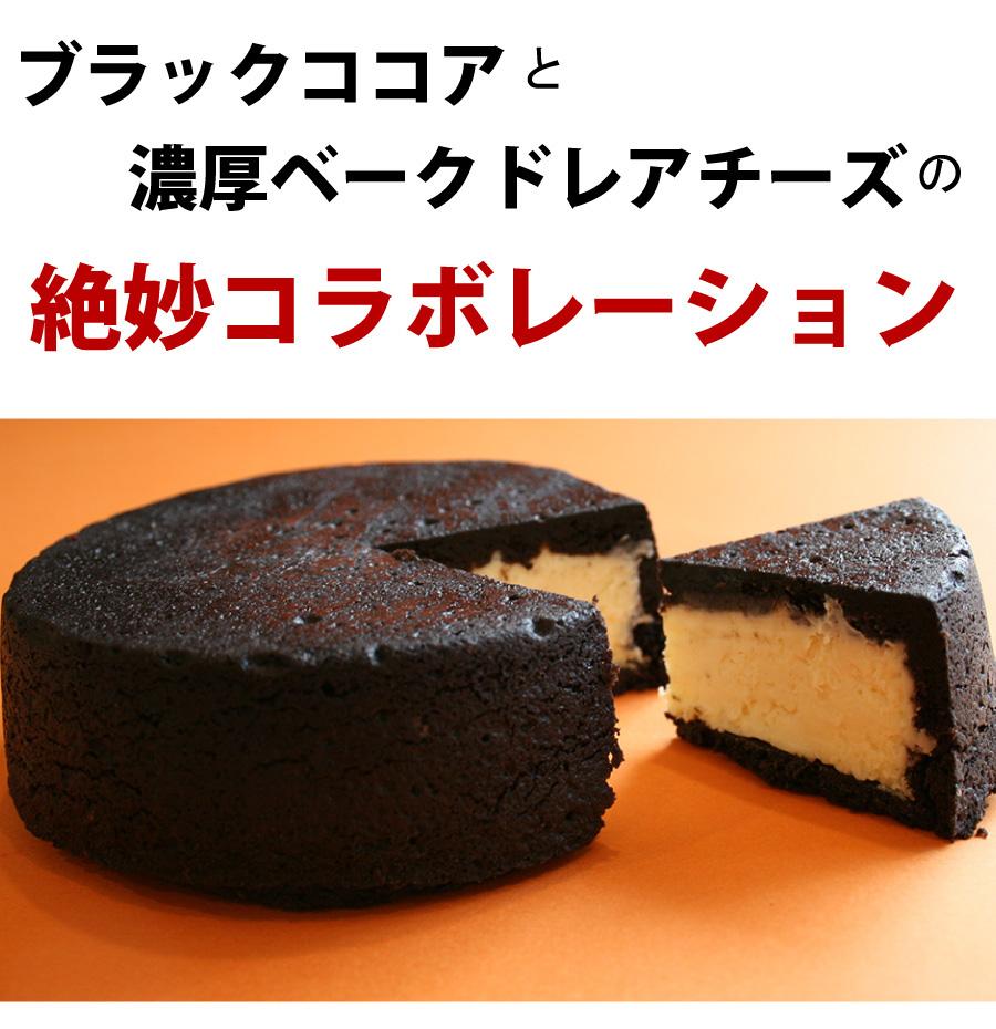 フランス西部ポワトゥー地方に伝わる伝説のまっ黒チーズケーキ?!