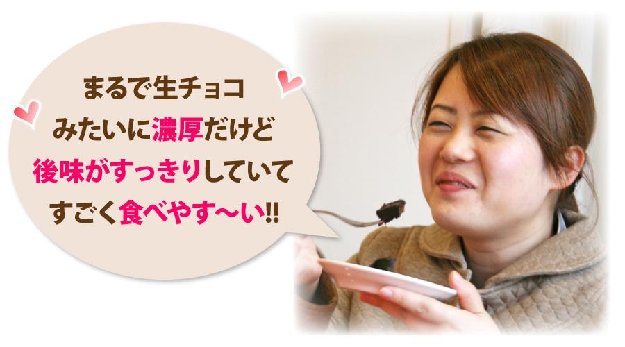 後味すっきりで食べやす〜い!!