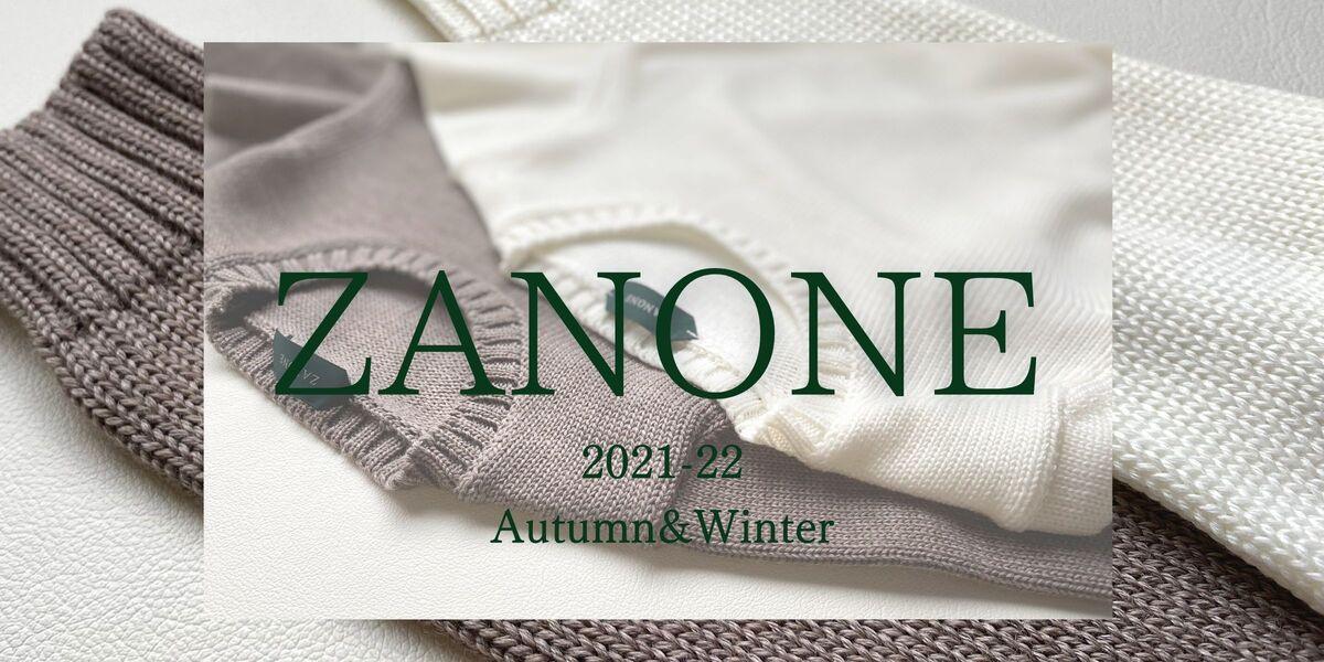 ZANONE 秋にぴったりの心地良い上質ニット