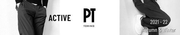 究極に動きやすいトラウザーズ PT TORINOのACTIVEシリーズパンツ