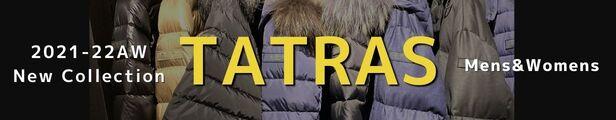TATRASの新作ダウンアウター特集
