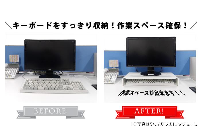 PCキーボード収納