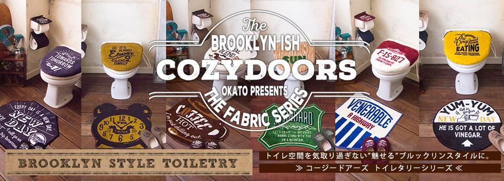 cozydoors