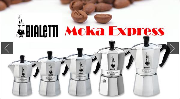 Bialetti�ӥ���åƥ� Moka Express �⥫�������ץ쥹